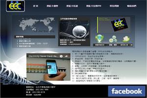 節費公司網頁設計, SEO, 關鍵字
