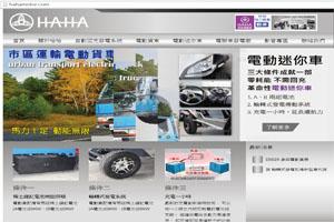 電動車公司網頁設計, SEO, 關鍵字