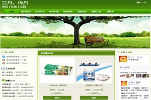 網頁設計, SEO, 關鍵字, 購物商城設計