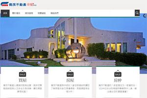 房仲公司網頁設計, SEO, 關鍵字