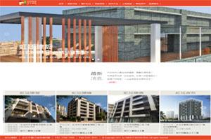 建設公司網頁設計, SEO, 關鍵字