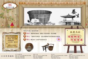 網頁設計, SEO, 關鍵字